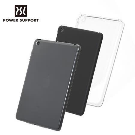 POWER SUPPORT  iPad mini Air jacket 保護殼(不適用於SMART COVER)