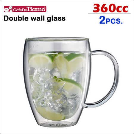 Tiamo 雙層玻璃杯(有把) 360cc / 2入 (HG2341)