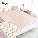 奶油獅 正版授權-馬來西亞進口100%天然乳膠床墊-單人3尺-厚5公分-附精梳純棉布套(粉紅)