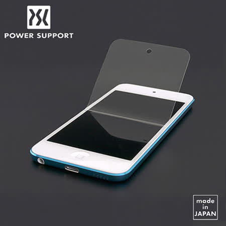 POWER SUPPORT iPod touch 5th 螢幕保護貼