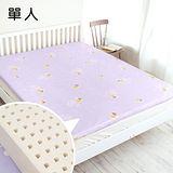 奶油獅 正版授權-馬來西亞進口100%天然乳膠床墊-單人3尺-厚5公分-附精梳純棉布套(幻紫)