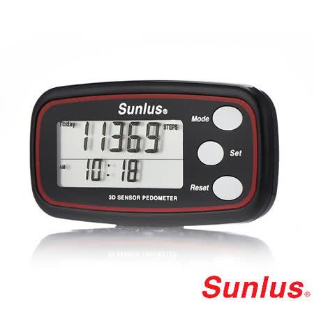 3D動作感應器~Sunlus三樂事3D活動量計/計步器(8合1)