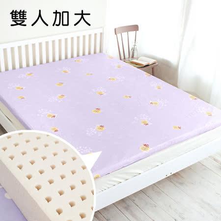奶油獅 正版授權-馬來西亞進口100%天然乳膠床墊-雙人加大6尺-厚5公分-附精梳純棉布套(幻紫)