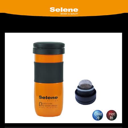 義大利Selene 濾網泡茶保溫杯350ml TN-350