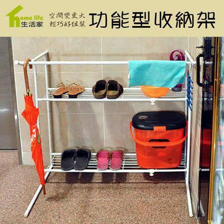 【HL生活家】DIY收納系列-功能型收納架 (TCR-00009)