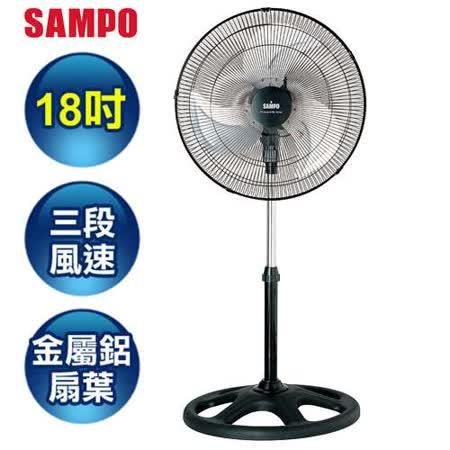 【SAMPO聲寶】18吋機械式工業扇 SK-VA18F