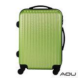 AOU微笑旅行 20吋 輕量ABS霧面拉鍊硬殼登機行李箱(果綠)90-006C
