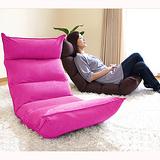《C&B》幕川惰性泡棉可調式和室沙發