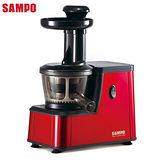 【SAMPO聲寶】蔬果原汁萃取慢磨機(KJ-AB40S)