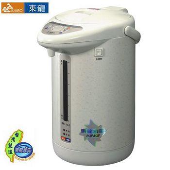 東龍牌 3.6L電動給水熱水瓶 TE-936M