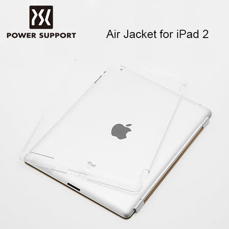 POWER SUPPORT iPad2 Air jacket 保護殼