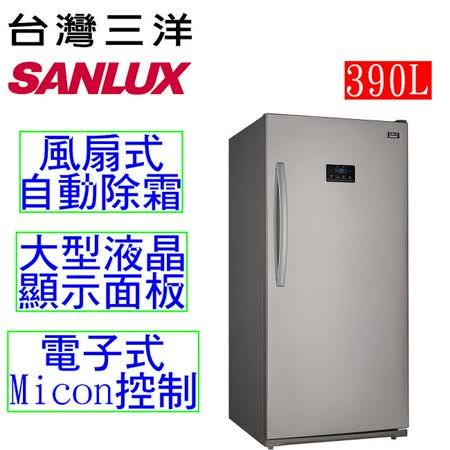 台灣三洋 SANLUX 直立式390公升冷凍櫃 SCR-390A