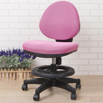 BuyJM 彩色活動式兒童電腦椅(三色)