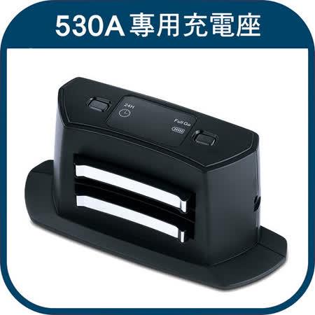 【AGAMA‧周邊耗材】AiBOT RC530A 原廠專屬充電座(含變壓器)