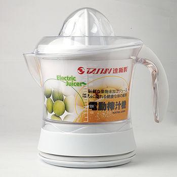 達新牌電動榨汁機TJ-5660
