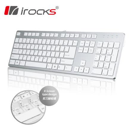 i-Rocks IRK01巧克力超薄鍵盤(銀)