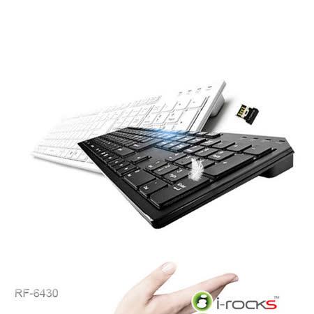 i-rocks RF-6430 2.4GHz 無線懸浮式巧克力鍵盤