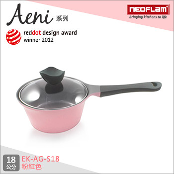 韓國NEOFLAM Aeni系列18cm陶瓷不沾平底深鍋(EK-AG-S18)