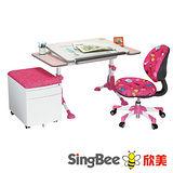 SingBee欣美兒童睿智桌椅組+伴讀活動櫃(二色)