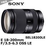 SONY E 18-200mm F3.5-6.3 OSS LE (SEL18200LE) (平輸).-送保護鏡(62)+拭鏡筆