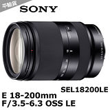SONY E 18-200mm F3.5-6.3 OSS LE 望遠變焦鏡頭(平行輸入).-加送UV保護濾鏡