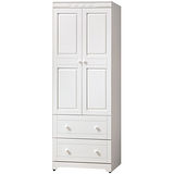HAPPYHOME 維格白色2.7尺二抽衣櫥
