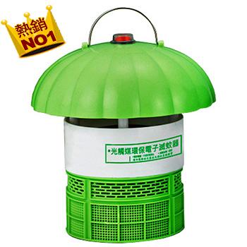 環保電子光觸媒滅蚊器-顏色隨機 CJ-859