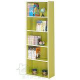 超值五格收納櫃/書櫃(蘋果綠)