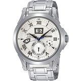SEIKO Kinetic 專業萬年曆腕錶-銀 7D48-0AL0S