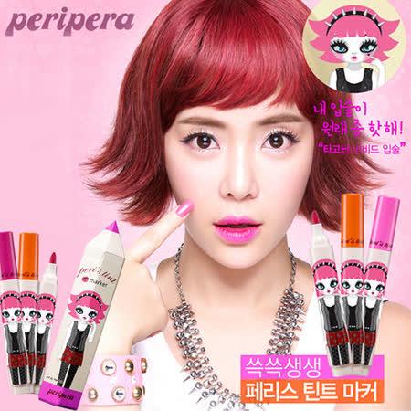 韓國Peripera 搖滾女孩唇彩馬克筆 4ml #1 櫻桃粉
