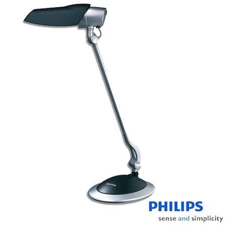 【飛利浦PHILIPS】第二代魔羯座檯燈-PLEU23204(黑色)