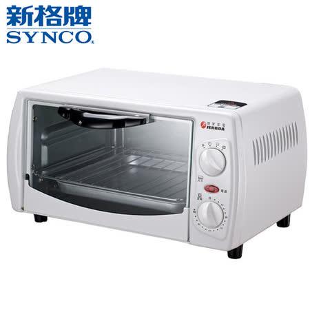 【捷寶】9L電烤箱 JOV9000