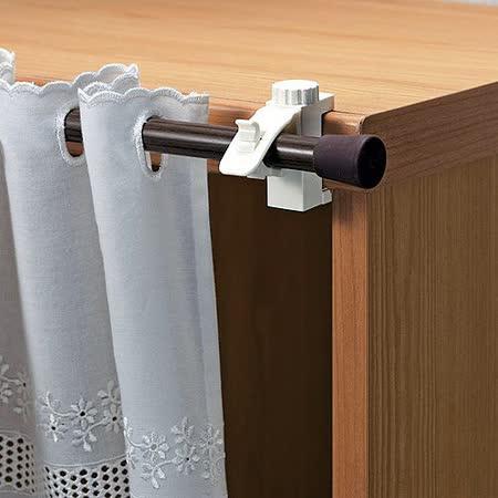 日本LEC扣鎖式窗簾橫桿專用掛勾