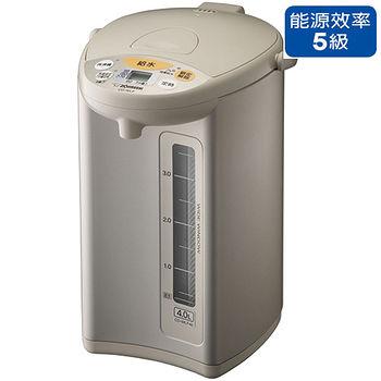 象印4L微電腦電動熱水瓶CD-WLF40