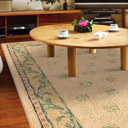 【范登伯格】安迪柔軟回彈性強純羊毛進口地毯.創造舒適生活-170X230cm