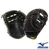 Mizuno DEEP HOLLOW 硬式手套 2IW-31500