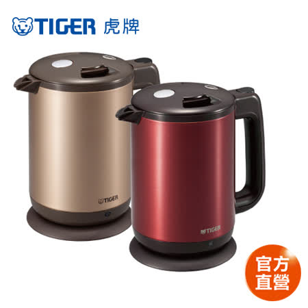 【TIGER 虎牌】1.0L 時尚造型電器快煮壺(PCD-A10R)買就送虎牌350cc彈蓋式保溫杯(隨機出貨)