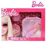 【芭比Barbie】芭比餐具組禮盒-粉紅
