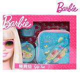 【芭比Barbie】芭比餐具組禮盒-藍