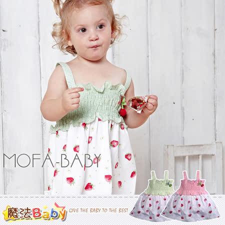 魔法Baby~百貨專櫃正品小草莓洋裝/連身裙(粉.綠)~女童裝~k27495
