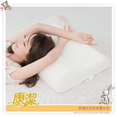 【康潔】彈力科技乳膠枕1入