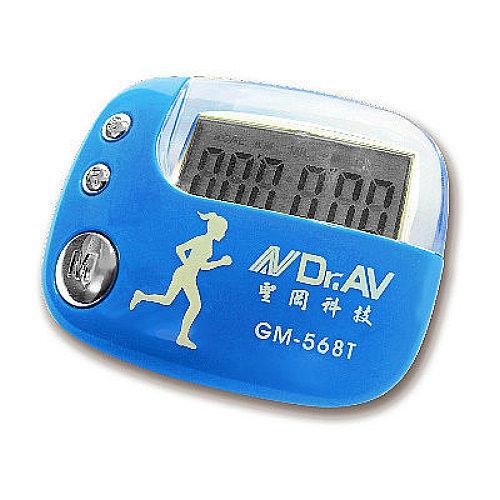 聖岡 智能健康計步器 板橋 遠 百 營業 時間GM-568T/1組2個