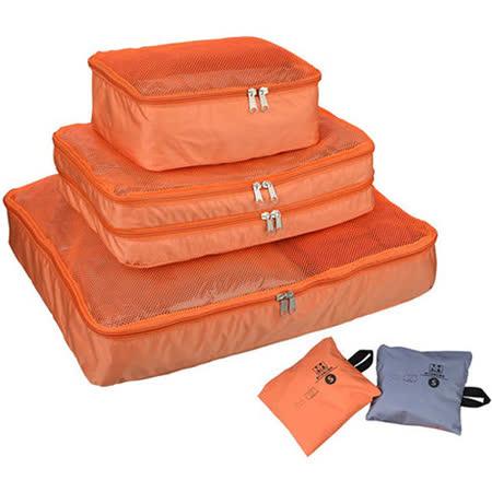 PUSH!旅遊用品 衣物收納包 收納袋(3件一組)