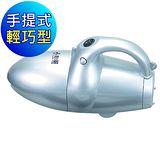 勳風 威鯨小鋼砲吸塵器(HF-3212)