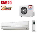 SAMPO聲寶 10-13坪一對一變頻單冷分離式冷氣(AM-T56D/AU-T56D)送安裝★七年保固