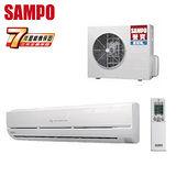 SAMPO聲寶 11-15坪一對一變頻冷暖分離式冷氣(AM-T63DC/AU-T63DC)送安裝★七年保固