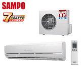 SAMPO聲寶 12-16坪一對一變頻冷暖分離式冷氣(AM-T71DC/AU-T71DC)送安裝★七年保固