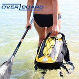 英國 OverBoard Waterproof Backpack20L 防水運動背包 防水等級Class3