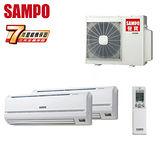 SAMPO聲寶 5-7坪x2一對二定頻單冷分離式冷氣(AM-PY32L*2/AU-PY3232)送安裝★七年保固