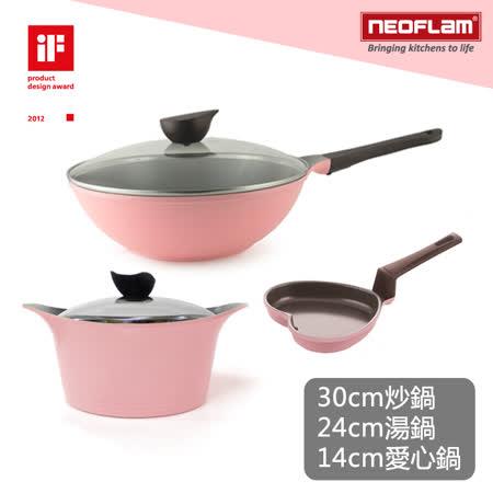 韓國NEOFLAM Aeni系列 24cm陶瓷不沾湯鍋+玻璃鍋蓋(EK-AG-C24)